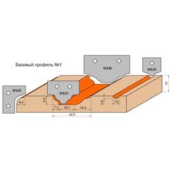 Комплекты профильных ножей для фрез 615.004.01 CMT Концевые со сменными ножами Фрезы по дереву